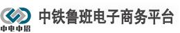 中铁鲁班网